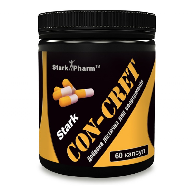 Stark CON-CRET Creatine Big Caps 750 мг